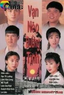 VE1BAA1n-NE1BABBo-C490C6B0E1BB9Dng-TC3ACnh-Down-Memory-Lane-1995
